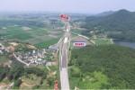 정읍-신태인(2공구) 국도건설공사(성지교차로).jpg
