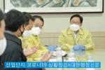 사진1(남양주_산업단지)1.jpg